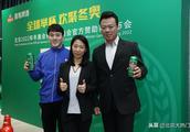 青岛啤酒签约北京冬奥会 申雪赵宏博倾情助阵