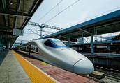 广东投资641亿建设新高铁,全长436公里,带动沿线经济发展!