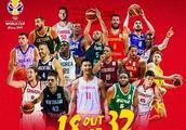 18支世界杯球队出炉!中国男篮能击败谁?韩国新西兰委内瑞拉!