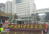 武汉中南医院被刺医生已转入ICU 目前尚未脱离危险