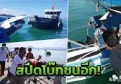 突发!泰国普吉两船相撞致10名中国游客受伤,?#36335;?#21407;因仍在调查!