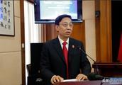 山西省高级人民法院党组副书记、副院长刘冀民被双查|图