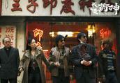 《我不是药神》文牧野获金马奖最佳新导演,致谢徐峥宁浩两位老师