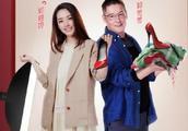 《最美的时光》今晚首播,郭碧婷带父亲上节目,网友:基因真强大