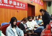 """护航青春,检察官为大学生讲述""""校园贷""""套路"""