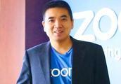 Zoom被曝已递交上市招股书,其华裔创始人曾感叹错过中国互联网