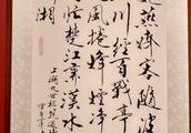 范曾 书《范氏十三代诗》,值得欣赏,感谢分享转发
