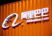 阿里巴巴CEO张勇:阿里巴巴不会裁员
