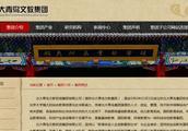 北大附属书生学校和北京大学没有关系?