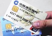 你的银行卡上有这两个字吗?有的话赶紧去注销,等钱没了就真晚了