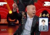 蔡徐坤事件后续: 中戏导演扬言封杀潘长江,称给蔡徐坤洗脚都不配?