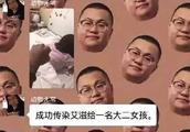 """一男子网上恶意造谣""""传播艾滋病毒"""" 被天津公安机关依法查处"""