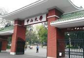 广州旅游景点推荐之一:中山大学之图集欣赏