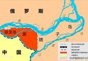 一张图读懂中国领土黑瞎子岛
