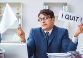 年后离职潮,员工千万不要提出辞职就走人,后果真的很严重