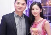 刘强东家发生了变化,刘强东妹妹不幸去世,死因令人失望!