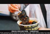 这家店才是深圳臭豆腐之神,还记录隔条街的异地恋~
