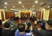 冒用客户信息办居住证 北京链家及员工被判赔偿十万元