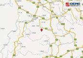 四川宜宾市兴文县发生5.7级地震 重庆成都有震感