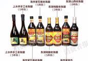 8款老陈醋对比:陈世家、上水井、东湖等6款并非正宗山西老陈醋