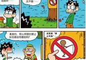 爆笑漫画:旺财在白吃村随地撒尿被重罚200,被抓住后大喊冤枉!
