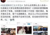 """埃航遇难浙江女大学生遭受人身攻击, 这些""""键盘侠""""应遭受谴责"""