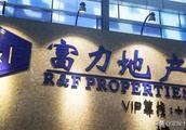 """""""五虎之首""""陷高负债困局,曾六折收购王健林酒店,今负债3000亿"""