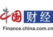 国安集团25亿保险债权投资计划违约 北京银行回应
