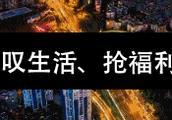 每个人的记忆里,都有一首《男人KTV》,云南白药牙膏《2018粤语好声音》,侧田邀你一起品!