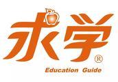 """""""南大""""究竟是南京大学、南昌大学,还是南通大学?"""