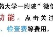 """【微知识】体检查出""""阳性""""未必都是坏事 !"""