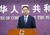 日本政府将宣布5G网络频谱 商务部:已与日方多次交涉,表明中方关切