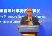 """新加坡""""规划之父"""":中国有些城市规划""""赶而不想"""" 应避免追求短期效应"""