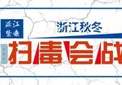 杭州漂亮姑娘有17个打火机,火苗还调成最小···民警发现有古怪