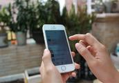 苹果iOS 12系统升级率公布!比往年明显提升 超七成消费者已更新