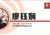 销售假轩尼诗酒,惠州润丰茶烟酒商行被罚近3万元