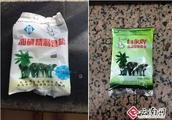 """云南查获2.7吨假盐!真假""""白象""""咋鉴别 科学方法看这里→"""