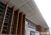 """萧山""""12588""""工程开工建设项目过半 预计亚运会前完工"""