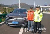 驾照被注销伪造一本继续开车,青岛小伙面临罚款拘留