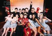《中国新说唱》导演车澈歌手李嘉格大婚 黄雅莉VaVa吉克隽逸领衔伴娘团