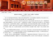 """吉利昨日正式起诉长城汽车""""黑公关""""事件越演越烈"""
