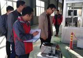 阳信质监局邀请专家为机动车检测机构找问题提服务