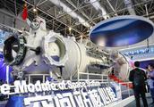"""""""天宫""""成珠海航展一大亮点 法媒:中国太空雄心新象征"""
