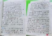 德阳小学生作文《可怜啊》刷爆朋友圈,哀叹每天才5毛零花钱