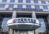 中国银河员工泄露客户资料 北京证监局警示
