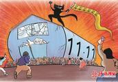"""""""双十一""""狂欢前,北京海淀法官说法,被欺诈了咋维权?"""