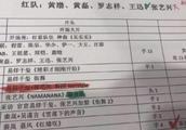 网曝双11晚会节目单 抢天猫双十一1111元红包购物津贴入口