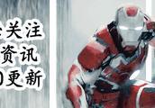 赏色|《神奇动物2》纳吉尼演员金秀贤高清大图