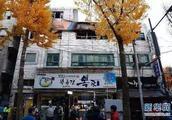 韩国首尔一考试院发生火灾致7人死亡,原因疑是使用电加热器……