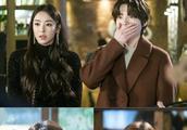 《内在美》第13集预告公开 韩世界徐道载与好友妹妹四人约会气氛尴尬